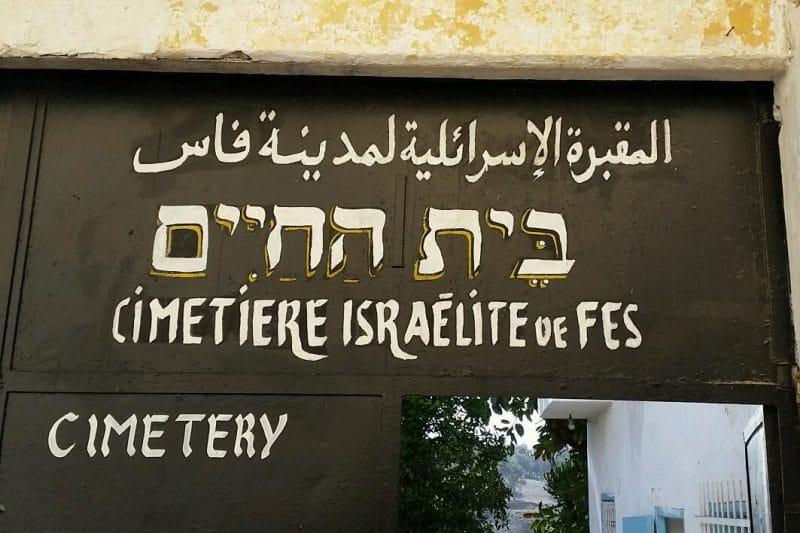 Jewish Heritage Tours Morocco
